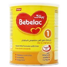 شیر خشک ببلاک ۱ مناسب از بدو تولد به بعد ۴۰۰ گرم